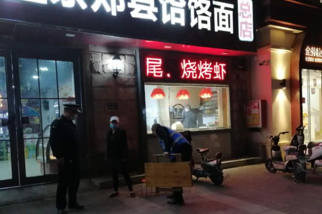 """""""大规模、连续式、高强度""""郑州城管严查农用车占道经营行为"""