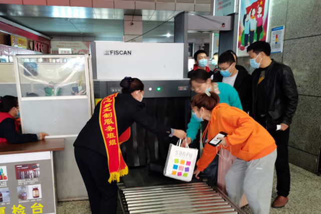 郑州客运南站迎来周末客流小高峰 日均客流达6000人次