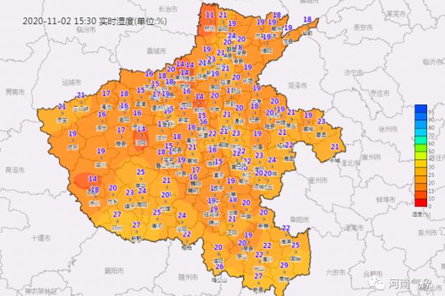 降温来了!今日河南大部地区最高气温下降4-6℃!