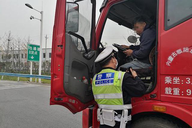 每月5日、15日、25日 河南高速交警将全省严查货车违法