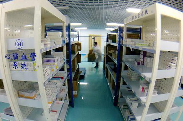 郑州公立医院取消药品医用耗材加成 为患者年省近亿元