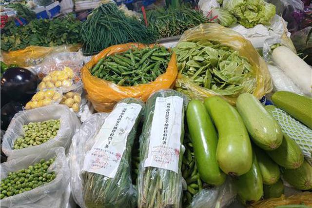 郑州市市场监管局走进商超农贸市场随机抽样