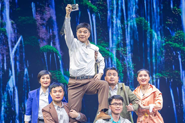豫剧《重渡沟》亮相全国脱贫攻坚舞台艺术优秀剧目展