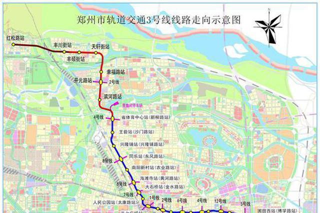 郑州地铁3号线一期空载试运行 有望年底载客运营