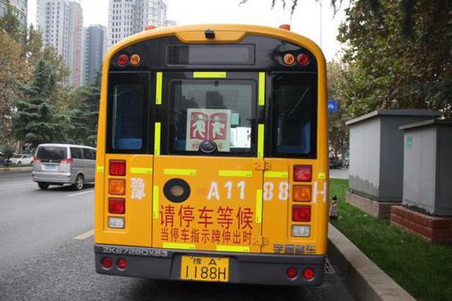 郑州交警提醒:没有这个东西可能就是黑校车
