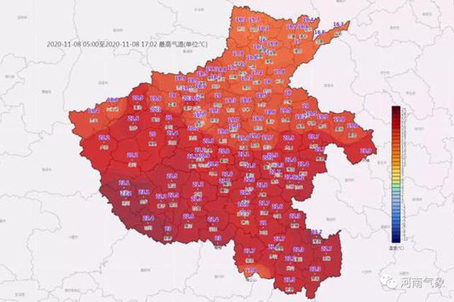 河南本周降雨稀少 供暖前全省大部最高气温都在15℃以上