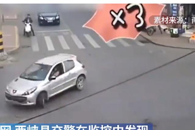 南阳一男子因醉驾在十字路口连转16圈,已被刑拘