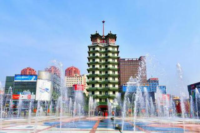 2020国家中心城市指数出炉 郑州跻身国家重要文化中心