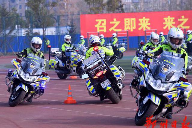全国交警系统实战大练兵比武竞赛在郑举行