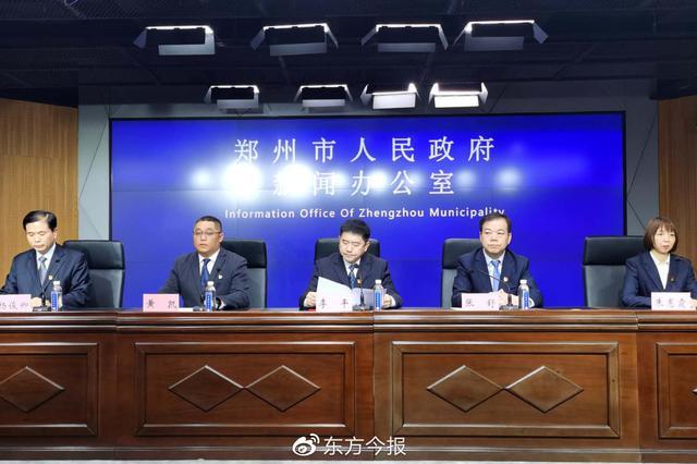 郑州新增供热面积1681万㎡ 两区域延迟至12月1日供暖