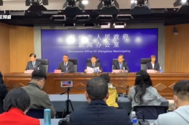 2020年郑州冬季供暖继续延续提前供暖做法 保障室