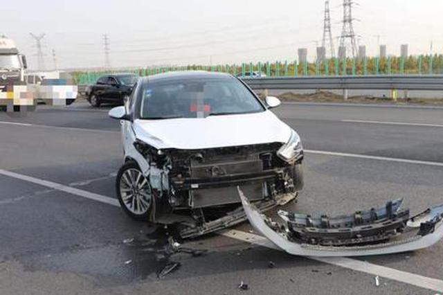新手司机高速上任性变道发生车辆剐蹭承担全部责任