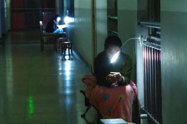 洛阳高校走廊里的风景线 考研学生裹毛毯打灯学习