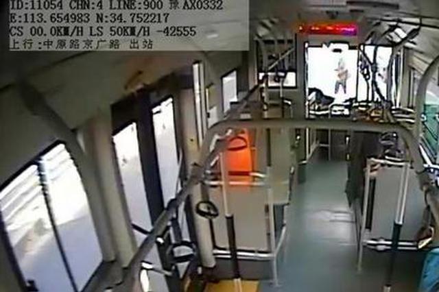 郑州公交车长突然截停所有车辆 挽救一名盲人生命