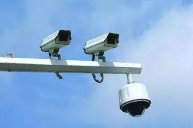 收藏!洛阳启用18处新增电子监控抓拍设备 位置公布