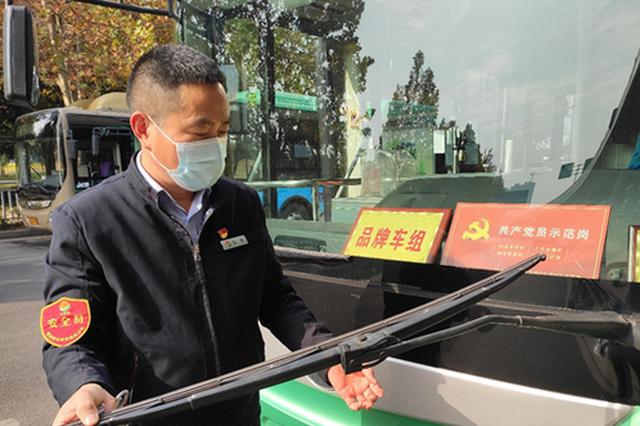 郑州公交强化冬季车辆安全性能排查 全心全意打造