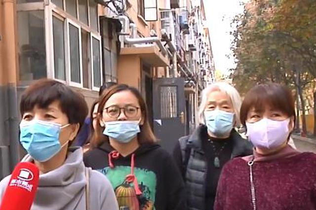 郑州一小区今冬遭停暖 供暖公司:老旧小区一户不交费全小区受影响