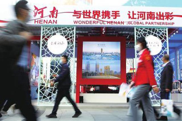 近5000家企业、机构共14682人报名赴上海参会、观