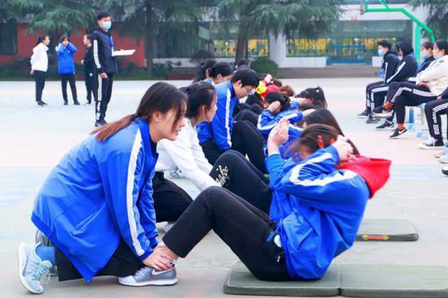 郑州高三应届生体育与健康学业水平考试开考