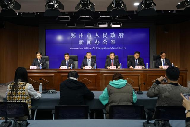 """郑州农村集中供水率99.4% 高于全国""""十三五""""规划目标"""