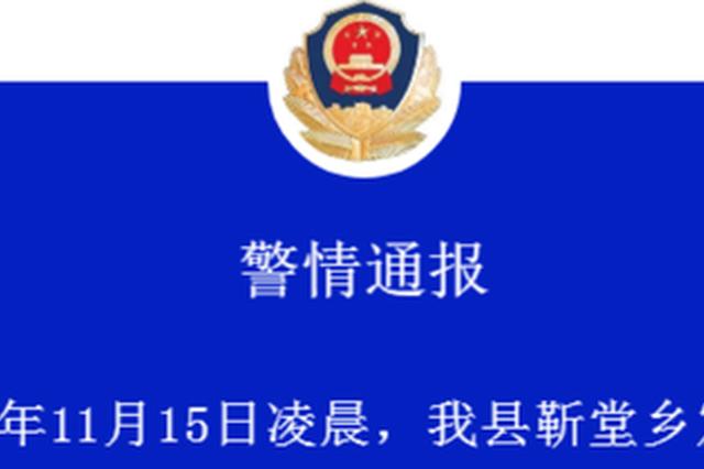 原阳发生重大刑事案件 警方通报已锁定嫌疑人