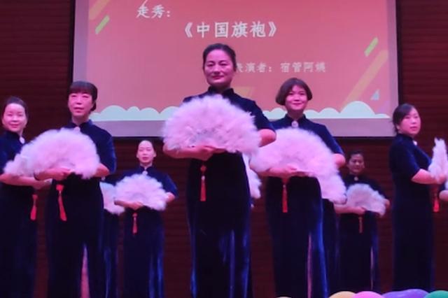 郑州一高校宿管阿姨旗袍走秀 大秀身材助阵晚会