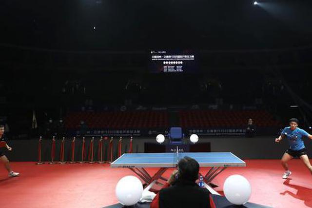 国际乒联总决赛谁将问鼎中原?我们共同见证!