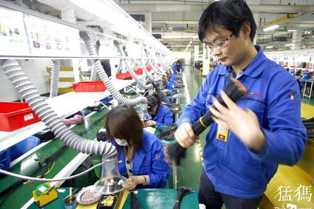 10月份河南省经济数据出炉 医用口罩产量增长11.6倍