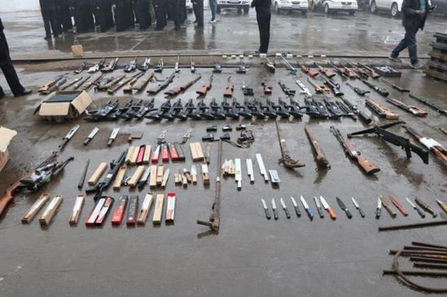鹤壁警方集中统一销毁非法枪爆物品
