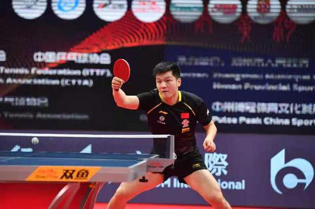 开门红!国际乒联总决赛首个比赛日男、女头号种子过关