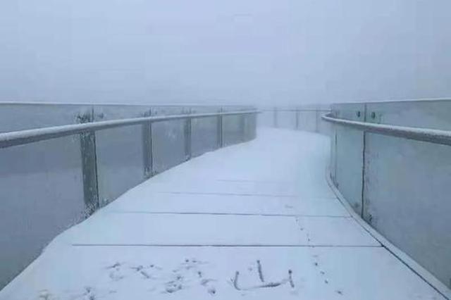 洛阳、焦作、三门峡...喜提降雪 河南多条高速实时交通管制