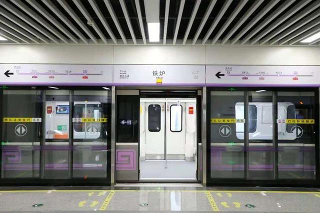 今天起 郑州地铁14号线一期运营时间调整为8点至20点