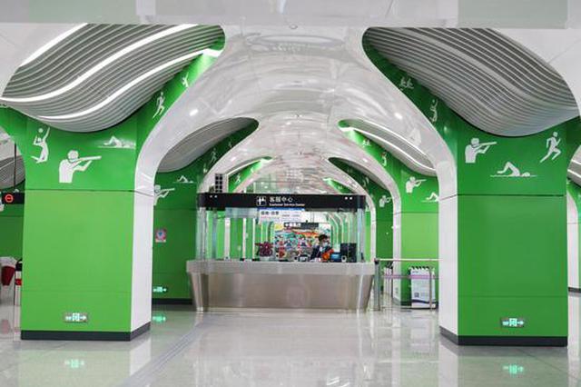 郑州地铁14号线奥体中心地铁站 打造网红体育特色站台