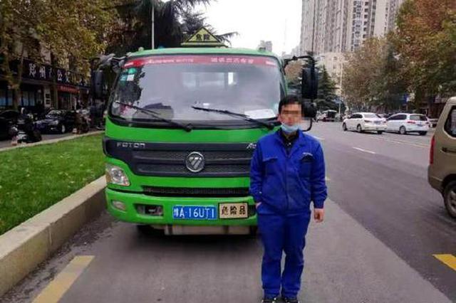 拉着20个液化气瓶乱跑 郑州这名司机被交警查处