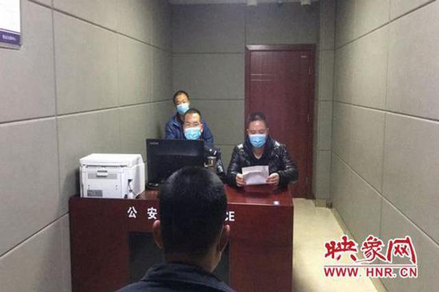 林州警方破获一起帮助信息网络犯罪案件