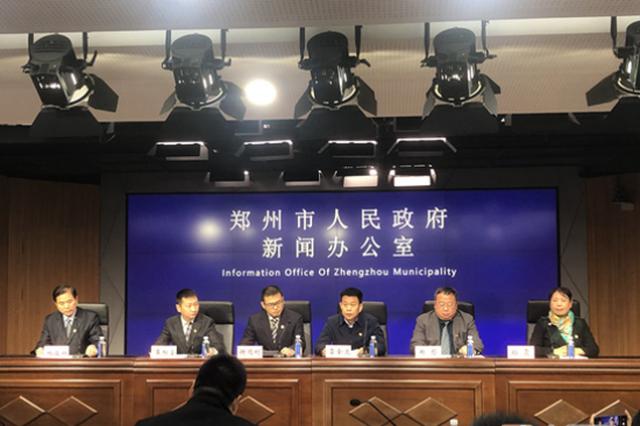 郑州市将在贫困村相对集中区域打造约100个美丽乡村