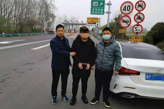 漯河民警巧设计诱出嫌疑人 3名跨境网络赌博嫌犯落网