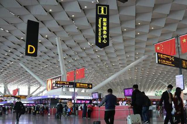 自贸试验区支持郑州新郑国际机场利用第五航权