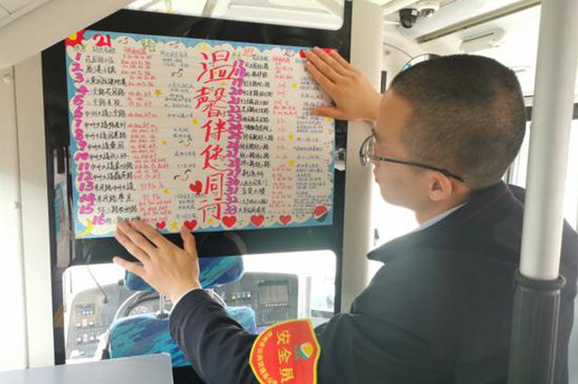 """""""文化路""""不是""""魏华路"""" 郑州公交手绘图解决口音困扰"""