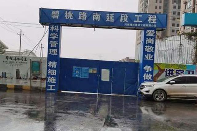 郑州200多米的断头路多年未打通 相关部门曾9次下文书要求拆除违建