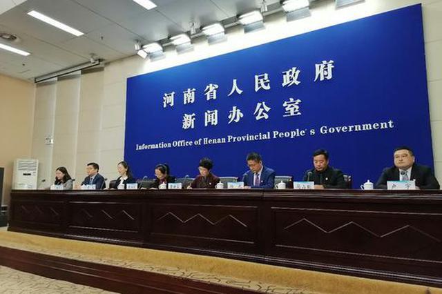 河南发布:改革完善社会救助制度