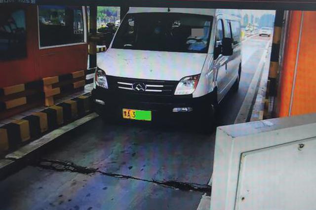 河南高速公安抓获13名偷逃高速通行费犯罪嫌疑人