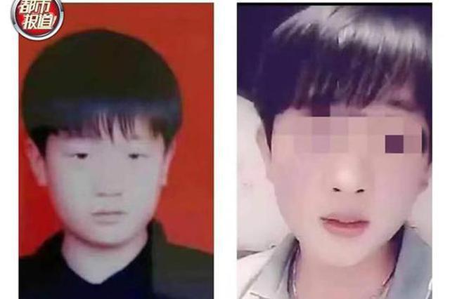 河南女警寻子20年:准备二赴广东和疑似儿子做亲子鉴定