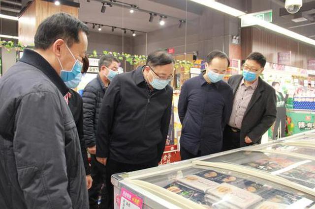 国家市场监管总局调研郑州市食品经营安全监管工作