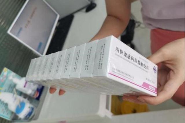 """@郑州人 流感疫苗到货!小心被遗忘的""""儿童杀手"""""""