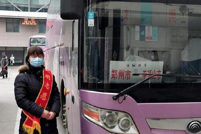 好消息!郑州至平顶山客运班线票价优惠啦!