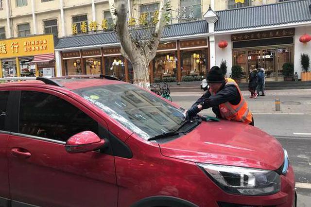 郑州停车泊位完成智慧升级!大数据如何改善停车难?