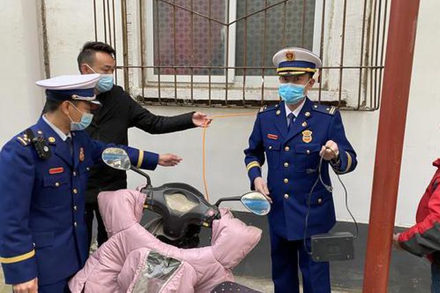 整改火灾隐患、清理违规电动车 郑州集中检查消防安全