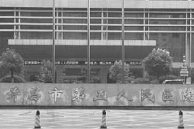 患者病床上被砸伤!许昌一人民医院赔偿转院诊疗费误工费护理