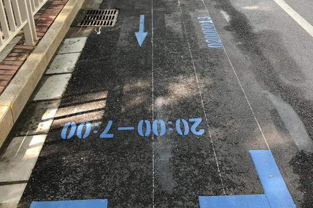 再升级!郑州市3万个道路临时停车位将实现无感支付